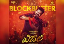 Whistle 1st Weekend AP/TS collections