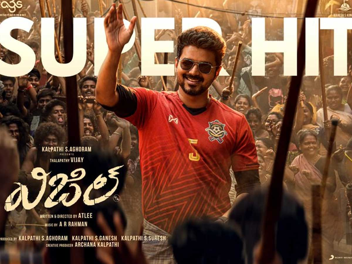 Whistle ( Bigil )1st Day AP/TS Box office Collections