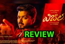 Whistle ( Bigil ) Movie Review