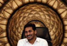 YS Jagan's leap move towards 50% women's quota