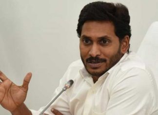 Here is the Jagan's skill development move