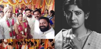 Lakshmi' NTR actress Yagna Shetty ties the knot with Sandeep Reddy