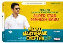 Mahesh Babu a part of Vijay Deverakonda film