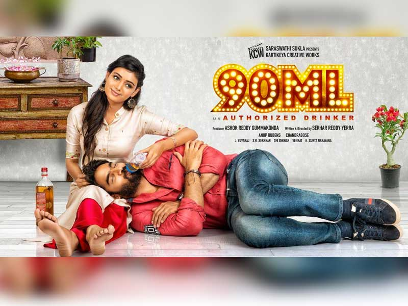 90 ML Trailer Talk: Kartikeya falls in love of Drinker Hater Girl