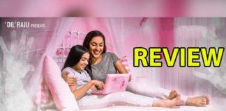 Aaviri Movie Review