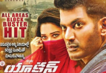 Action 3 Days AP/TS Collections