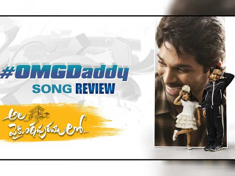 Ala Vaikunthapuramuloo third single OMG Daddy Song Teaser Review