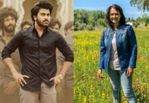 Amala Akkineni Cameo in Sharwanand film