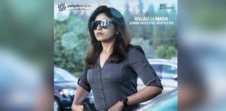 Anjali as Maha Crime Detective agent: Nishabdham First Look