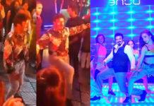 Balakrishna Dance Video Viral: Aaluma Doluma Steps