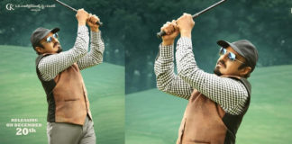Balakrishna straight drive at a golf court