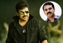 Budget fixed for Chiru - Koratala film