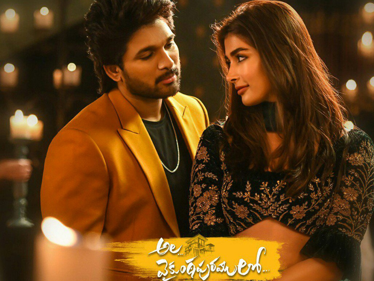 Buzz: Ala Vaikunthapuramulo third song this week