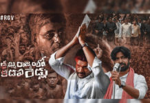 Censor Members declined to issue a censor certificate to KRKR