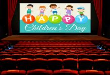 Children's Day gifts ready from Tollywood top stars