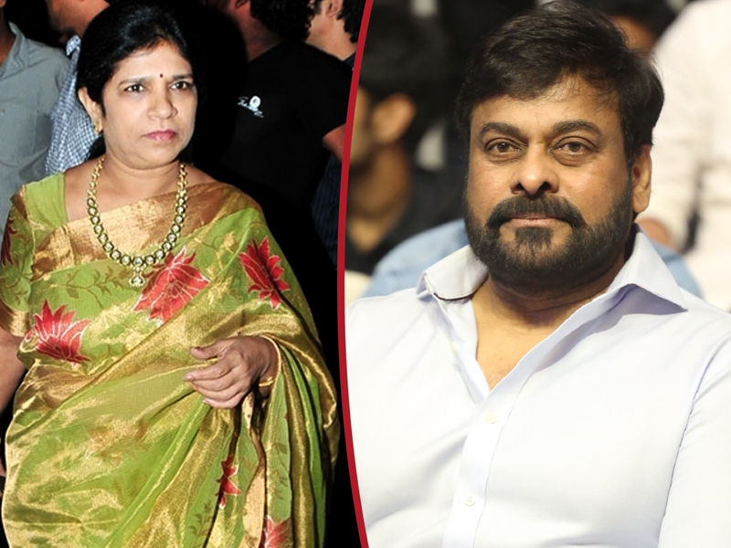 Chiranjeevi confesses something about his wife Surekha