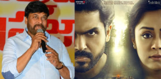 Chiranjeevi gobsmacked ! His title stolen