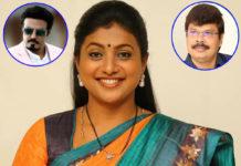 Film Nagar buzz: Roja to play villain in Balakrishna – Boyapati Srinu film