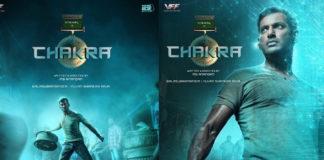 First Look of Vishal Chakra