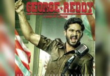 George Reddy Censor report lengthy run time is not an Issue