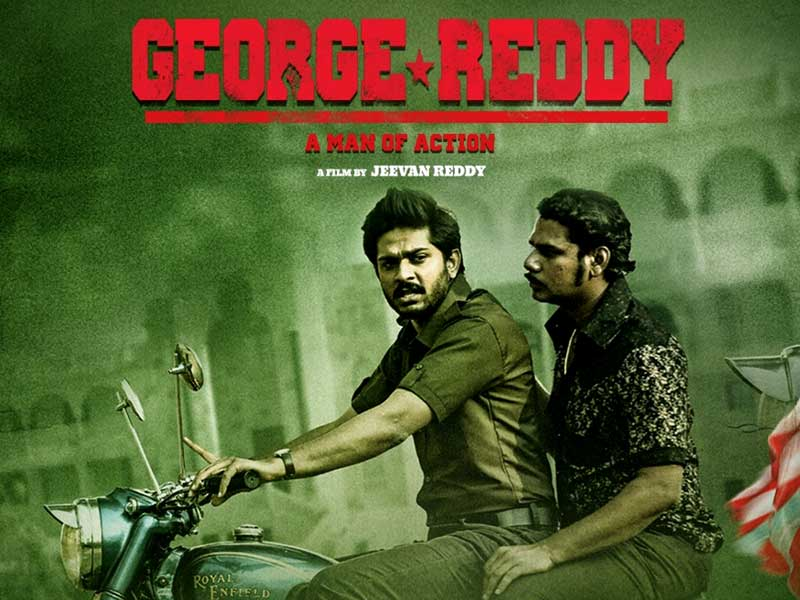 George Reddy  paid premiere all over the Telugu states