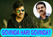 Govinda Hari Govinda title for Chiranjeevi and Koratala Siva Film?