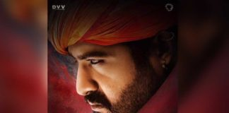 Great Entry Intro For Jr NTR in RRR