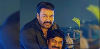 Impossible to Ignore Mohanlal Amazing pic with Chiranjeevi