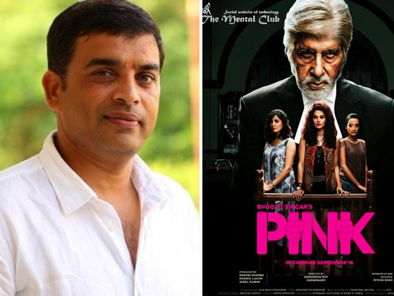 Interesting title in discussion for Pink remake