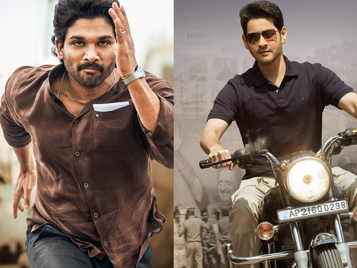 It's almost official now: Mahesh comes first, then Bunny