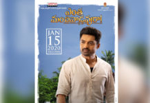 Kalyan Ram takes daring decision, Entha Manchivaadavuraa to release on 15th January