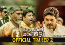 Kamma Rajyam Lo Kadapa Reddlu Second Trailer Review