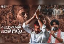 Kamma Rajyam Lo Kadapa Reddlu postponed due to Censor Issue