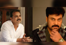 Koratala Siva finalizes Independence Day treat for Chiranjeevi fans