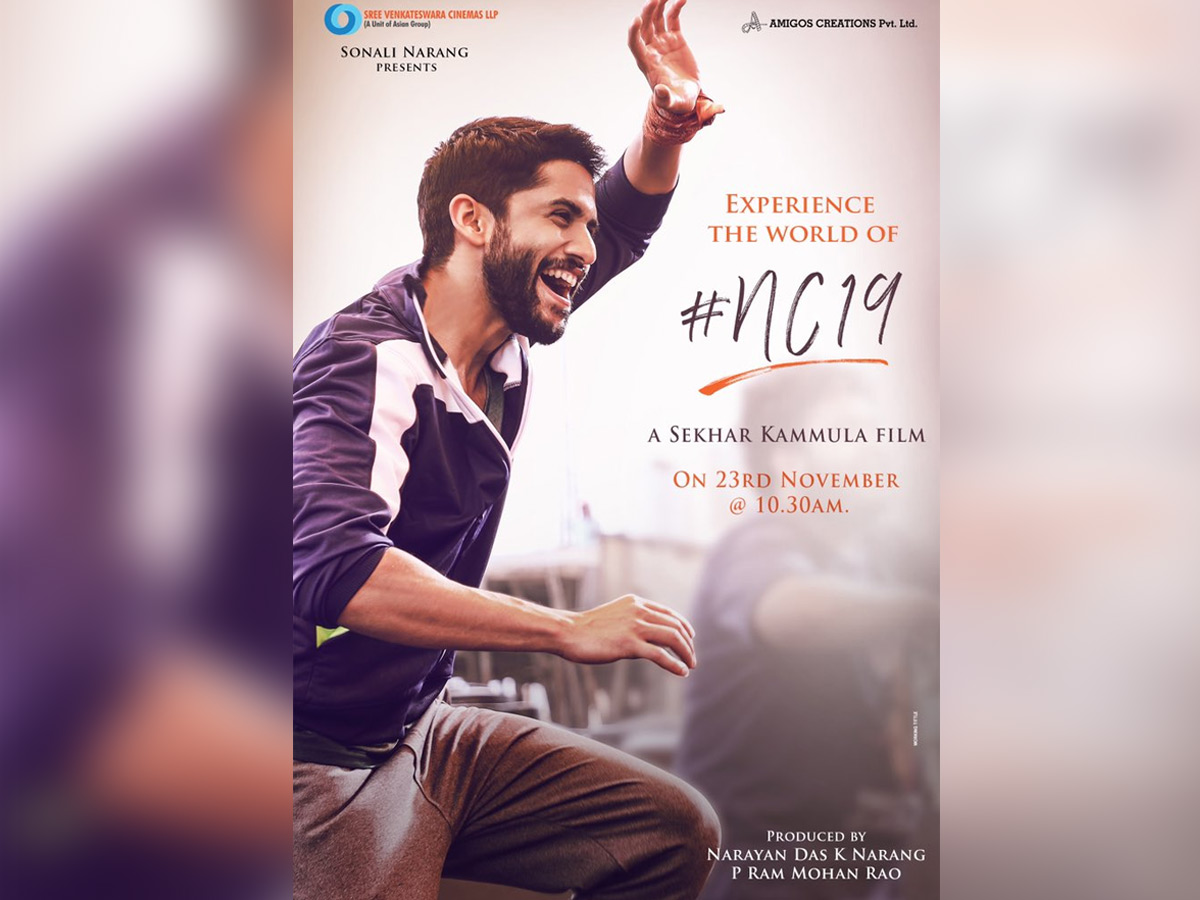 Let's experience the world of Chay on December 23rd