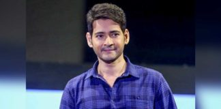 Mahesh Babu Girl A Surrogate Mom