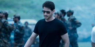 Mahesh following Ajay sentiment for Sarileru too