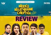 Meeku Maathrame Cheptha Movie Review