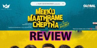 Meeku Maathrame Cheptha Movie Review