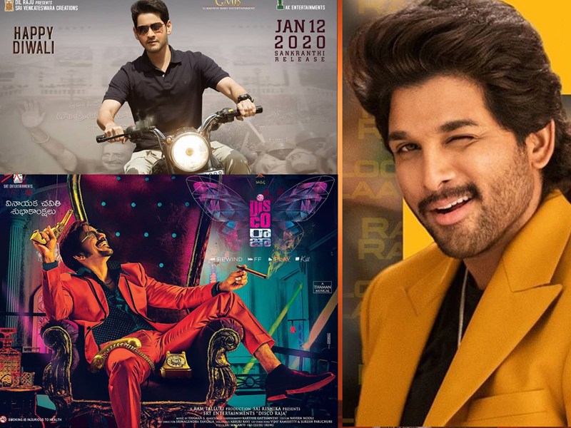 More films lined up after Sankranthi in Tollywood