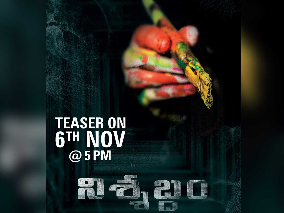 Muhurtham confirmed for Nishabdham teaser