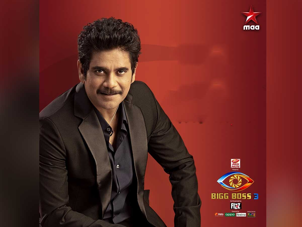Nagarjuna reveals about Bigg Boss 3 Telugu Winner
