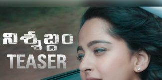 Nishabdham Teaser Review: Winner for Anushka Shetty starrer