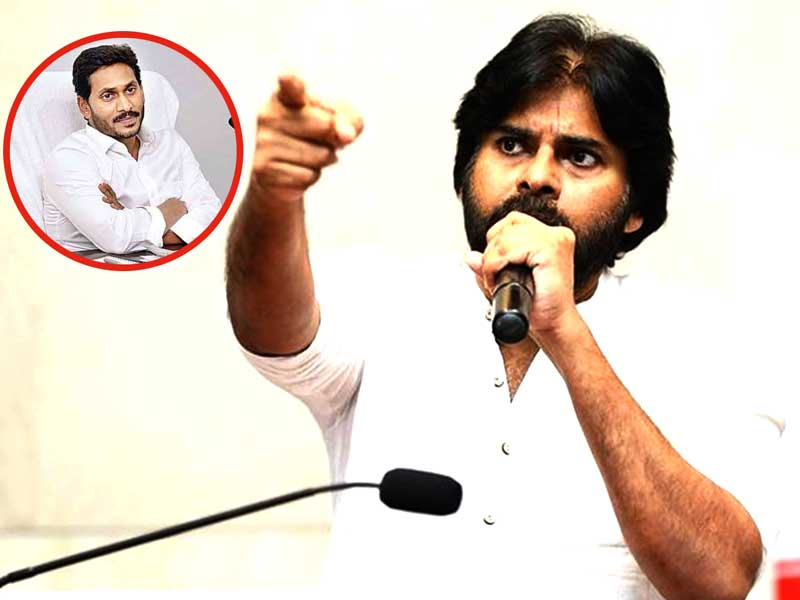 Pawan Kalyan satire on Jagan Mohan Reddy