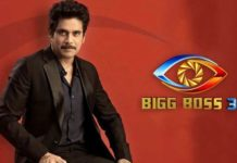 Remunerations of Bigg Boss contestants and host Nagarjuna