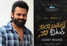 Sai Dharam Tej starts shooting for his next
