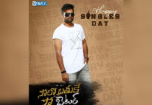 Solo Bratuke So Better First look: Sai Dharam Tej says Happy Singles Day