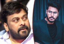 Sundeep Kishan rubbing salt on Chiranjeevi Wound