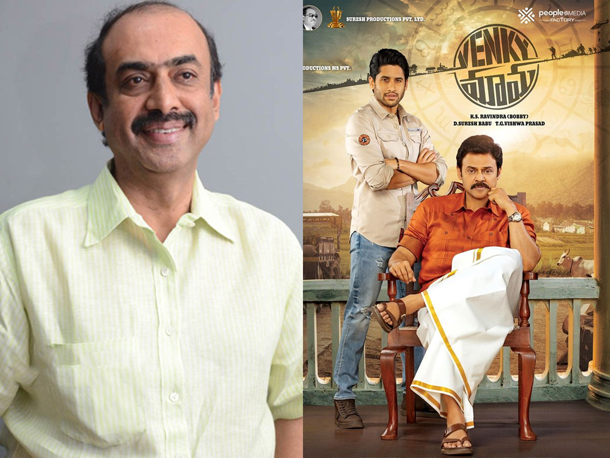 Suresh Babu confirms a special release date for Venky Mama