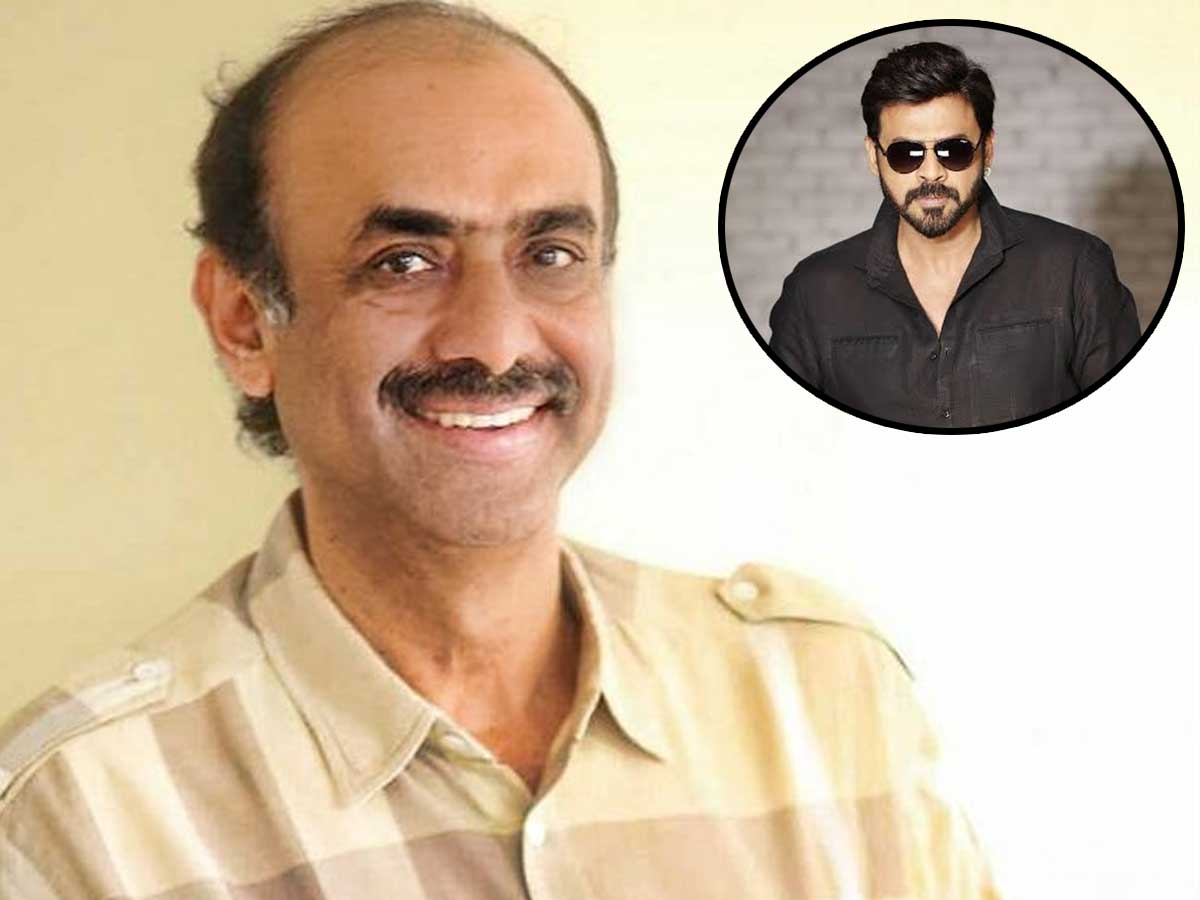 Suresh Babu in search of a suitable director for Venky
